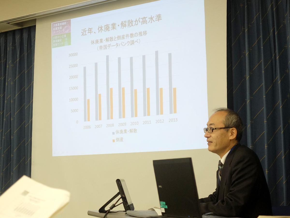 平成26年12月6日(土)京都後継者マッチング事業イベント当日の様子2