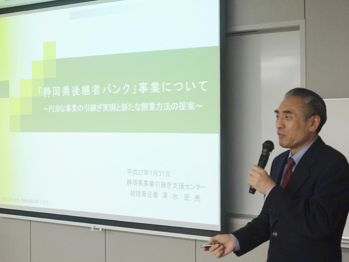 平成27年1月31日(土)京都後継者マッチング事業イベント当日の様子2
