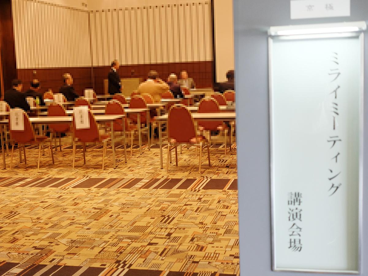 平成27年2月24日(土)京都後継者マッチング事業イベント当日の様子3