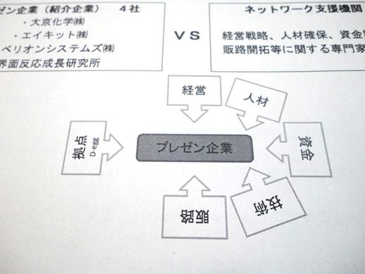 hashiwatashi01