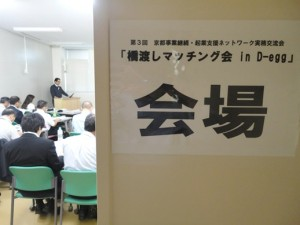 hashiwatashi03