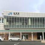 京都企業a(喫茶店・居酒屋)